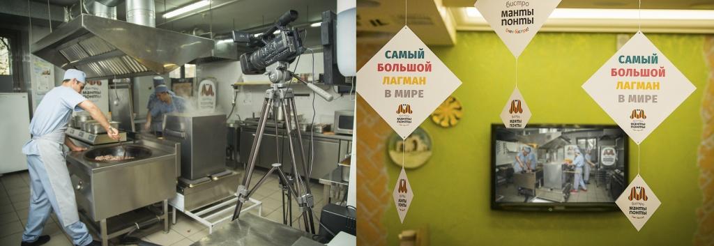 прямая трансляция Минск